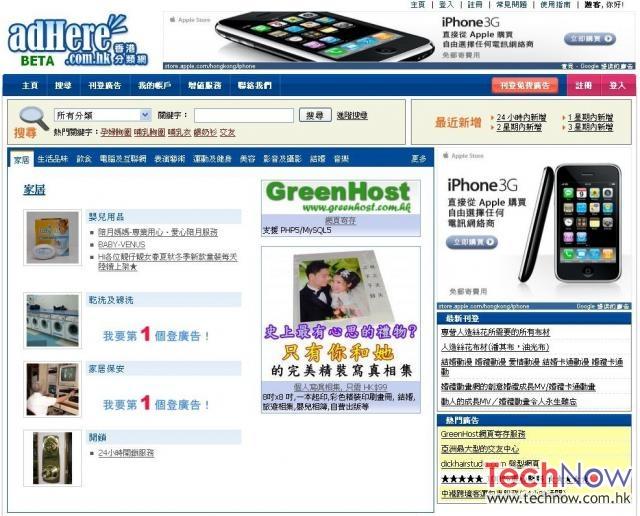 fireshot-capture-102-e5858de8b2bbe58886e9a19ee5bba3e5918a-i-e9a699e6b8afe58886e9a19ee7b6b2-adhere_com_hk-adhere_com_hk