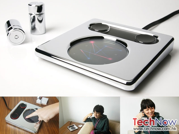 icono-concept-phone