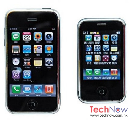 m888a-mini-iphone-clone1