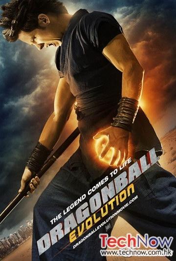 dragonball_evolution_poster001