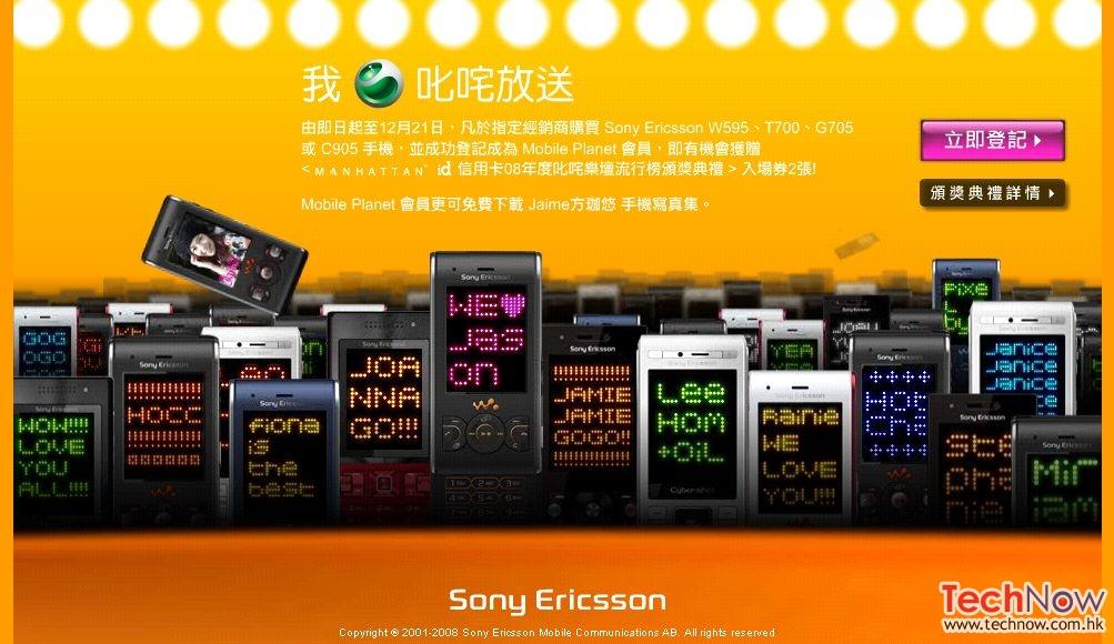fireshot-capture-319-sony-ericsson-www_sonyericsson_com_hk_cr_cr2_html