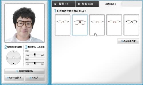 virtualhair001