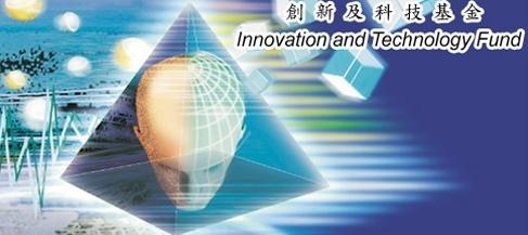 fireshot-capture-503-innovation-and-technology-fund-i-e589b5e696b0e58f8ae7a791e68a80e59fbae98791-www_itf_gov_hk