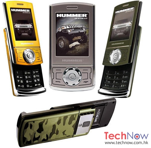 hummer-ht1-mobile-phone
