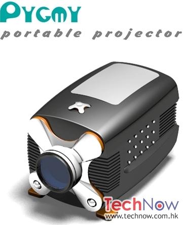 pygmy-projector1