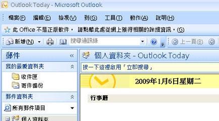 toolbar_c