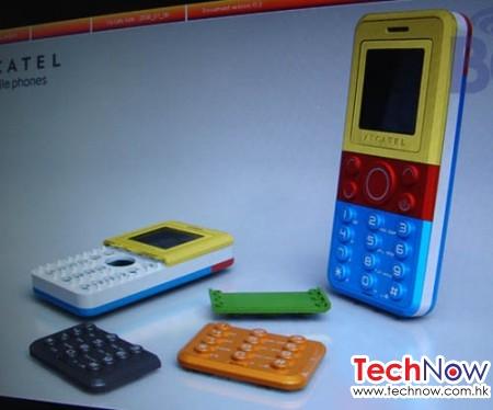 alcatel-lego-bricks-phone-450x374