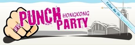 fireshot-capture-528-punch-party-hong-kong-punchpartyhk_blogspot_com