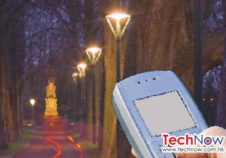 street-light-by-phone