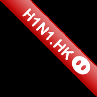 h1n1hk_red_ribbon