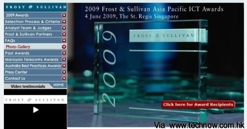 FireShot capture #113 - '2009 Frost & Sullivan Asia Pacific ICT Awards' - www_ict-awards_com