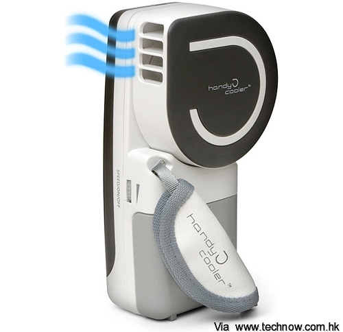 hand-held-air-conditioner
