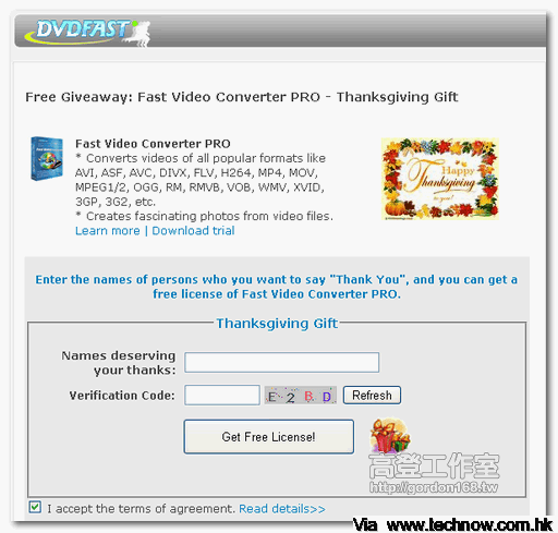 Fast Video Converter PRO Free Giveaway