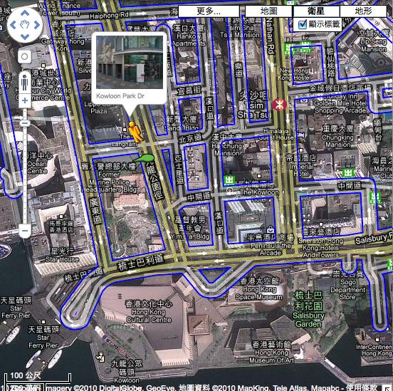 Google Maps HK Street View 1