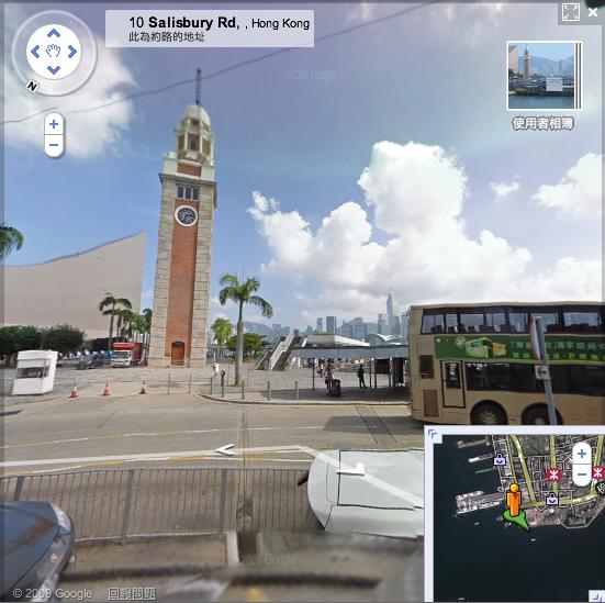 Google Maps HK Street View 2