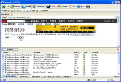 mipony_2010-04-25_01