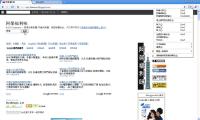 2008-09-04_011544