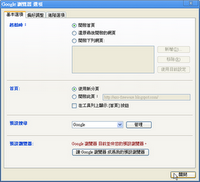 2008-09-04_011803