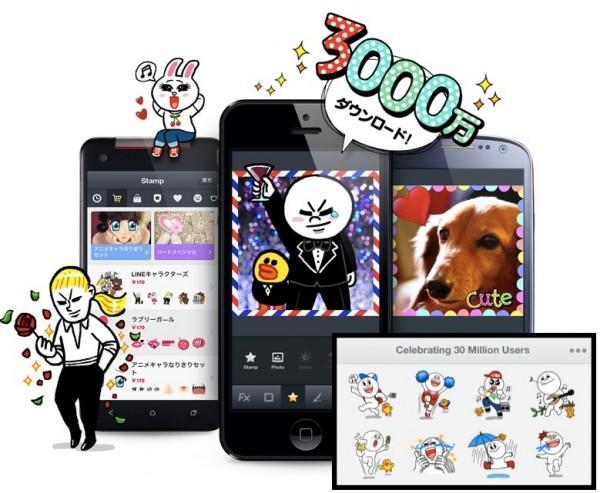 line-camera-30-million-download-free-sticker-600x493