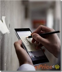 sony_xperia_z_ultra_official_leaked_1