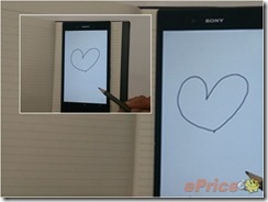 sony_xperia_z_ultra_official_leaked_2