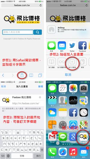 ios7-mobile-flow-2013