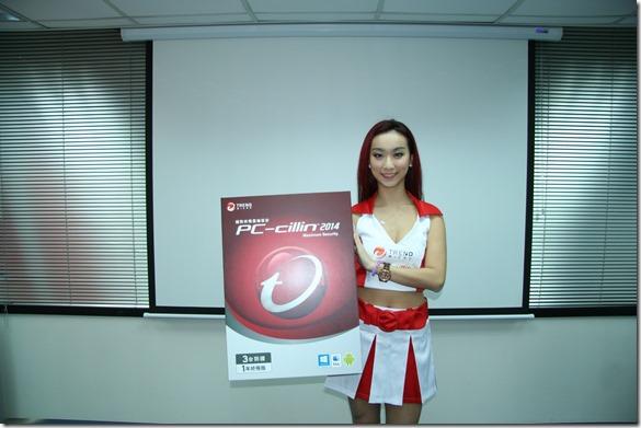 PCC 2014 Launch_2