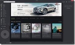 MBZ HKG Spotify