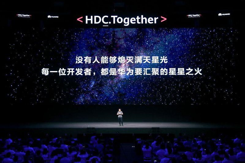 華為發佈全新開發者技術