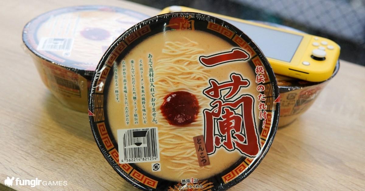 玩家絕不可錯過!知名人氣拉麵店「一蘭」推出泡麵,「一蘭-豚骨」開箱試吃!