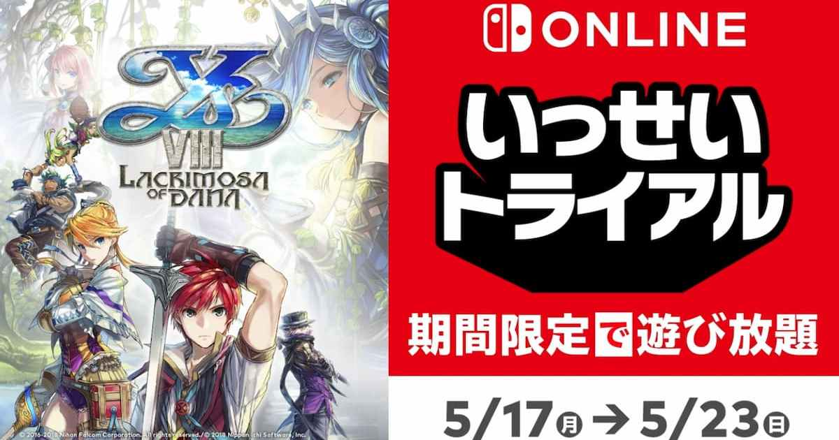 arpg-名作「伊蘇-viii-丹娜的隕涕日-」於-nintendo-switch-試玩同樂會隆重登場!